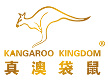 真澳袋鼠KANGAROO KINGDOM