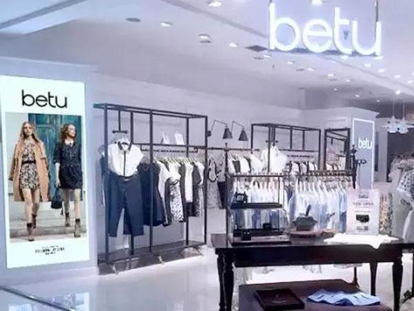 百图专卖店
