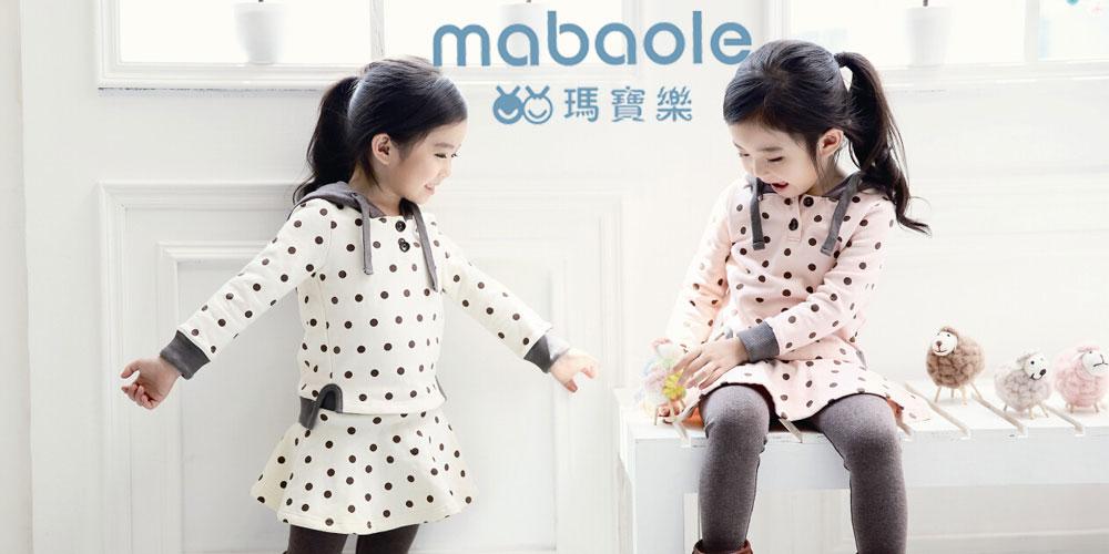 瑪寶樂mabaole