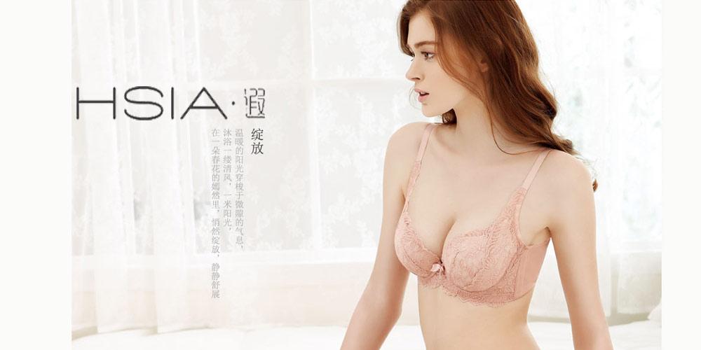 HSIA·遐 HSIA