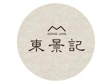 東景記女装品牌