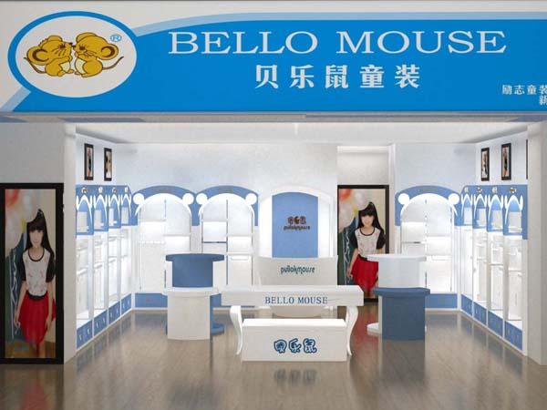 贝乐鼠店铺展示
