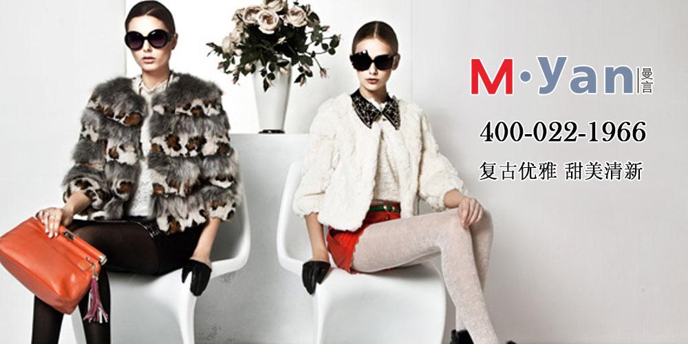 曼言 M-Yan