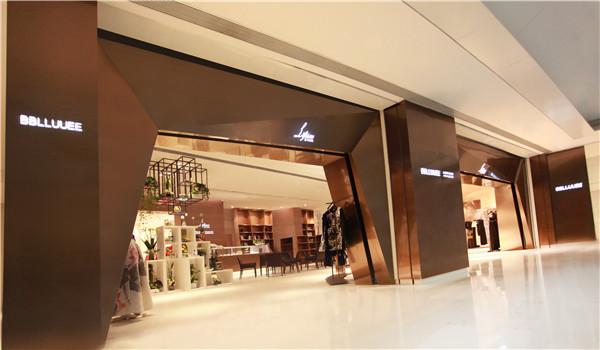 粉蓝时尚店铺展示