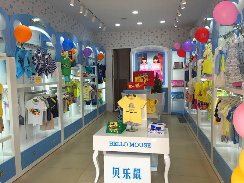贝乐鼠童装店