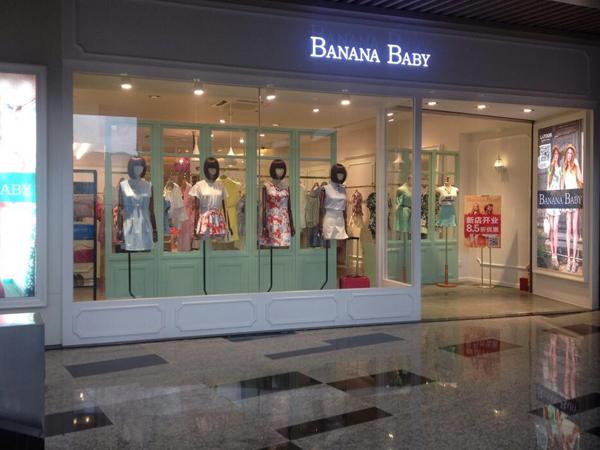 BANANA BABY店铺图