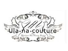 优娜ula·na·couture
