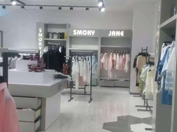 SMOKY JANE店铺展示