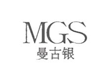 曼古银MGS