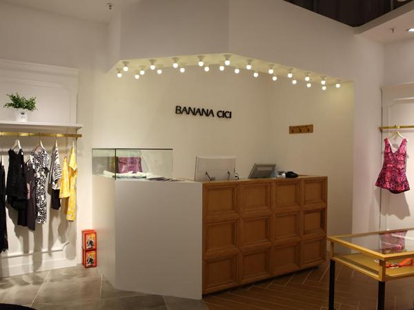 BANANA CICI专卖店