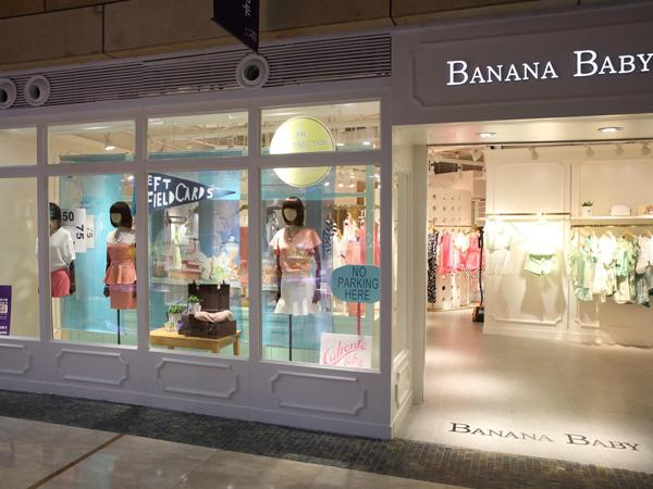 香蕉宝贝旗舰店