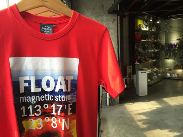 FLOAT男装店铺图