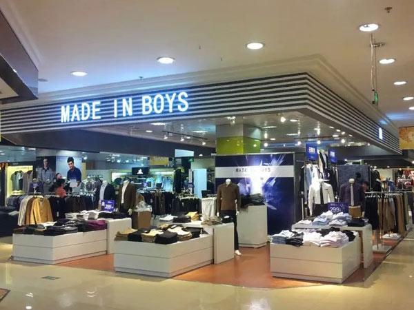 男孩制造店铺展示