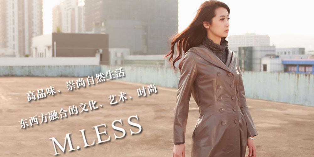 依诺诗m.less