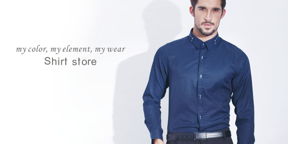 曼维衬衣店Shirtstore