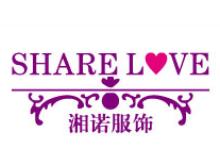 湘诺share love