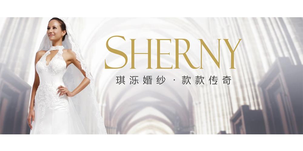 琪泺Sherny