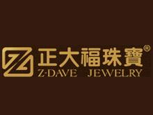 正大福珠宝首饰品牌