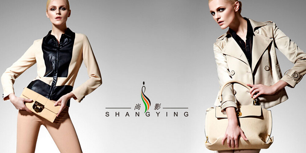 尚影 SHANGYING