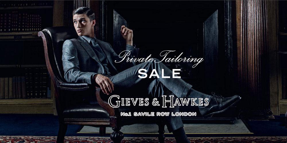 吉凡克斯Gieves & Hawkes