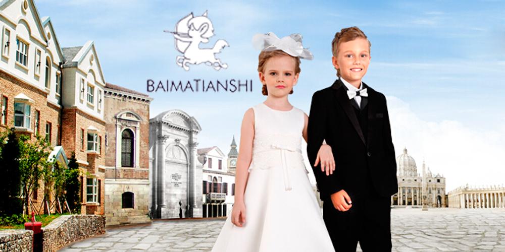 白马天使BAIMATIANSHI