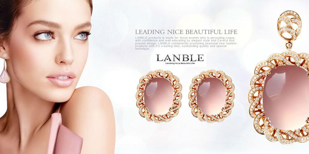 蓝贝儿lanble