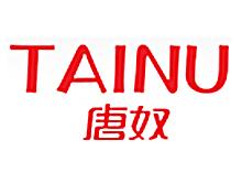 Tainu内衣品牌