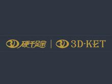 3D硬千足金珠宝首饰品牌