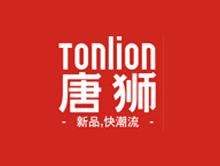 唐狮TONLION