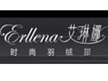 艾琳娜羽绒服品牌