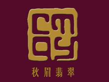 秋眉翡翠珠宝首饰品牌