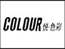 悦·色彩colour