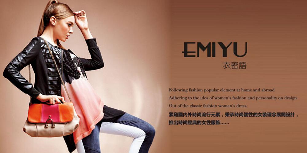 EmiyuEmiyu