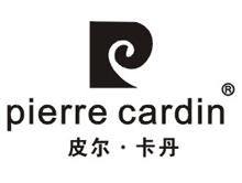 皮尔卡丹pierre cardin
