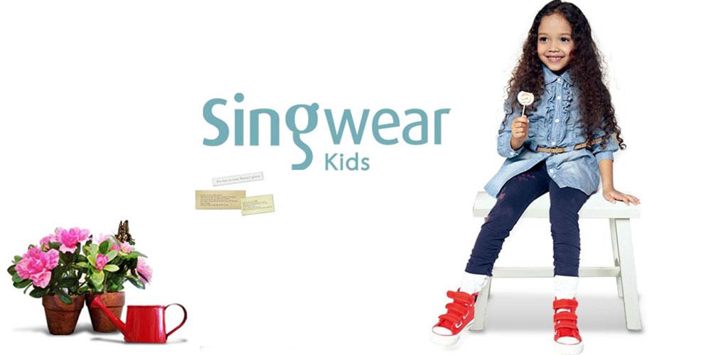 欣薇尔singwear kids