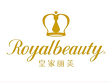 皇家丽美Royallbeauty