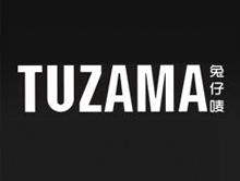 兔仔唛tuzama