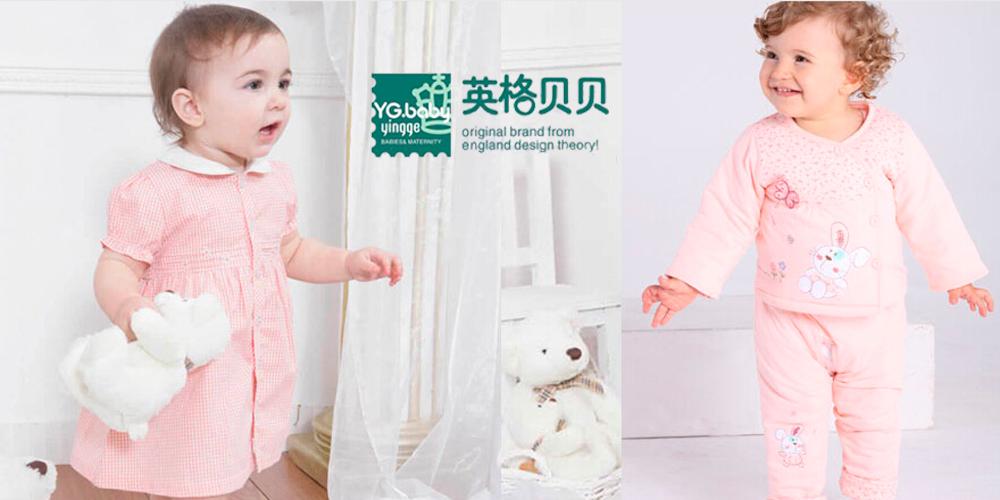 英格贝贝品牌专卖店 英格贝贝童装实体店地址 中国服装网图片
