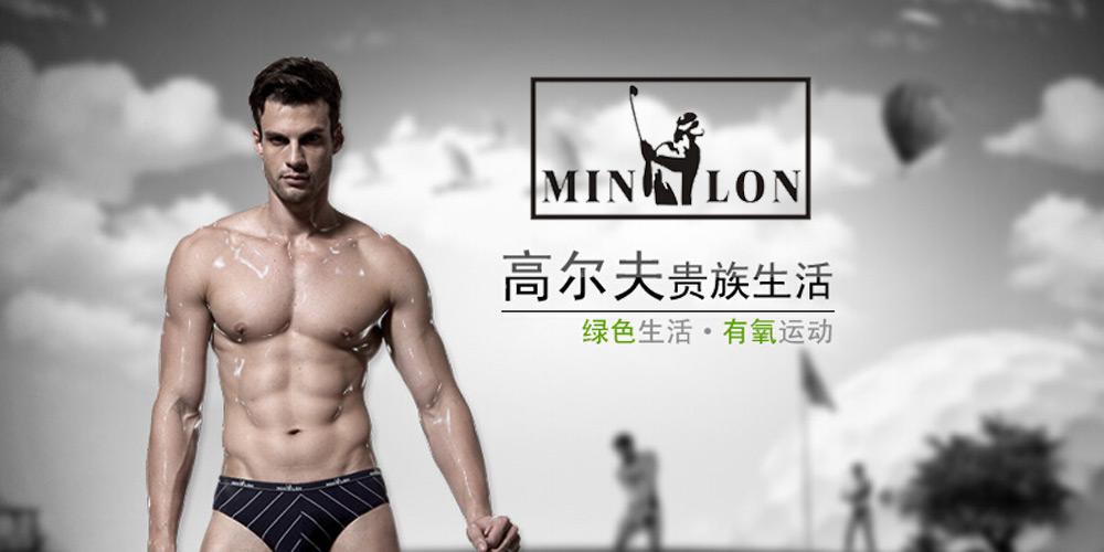 名人世家MINLON