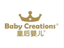 皇后婴儿童装童装品牌