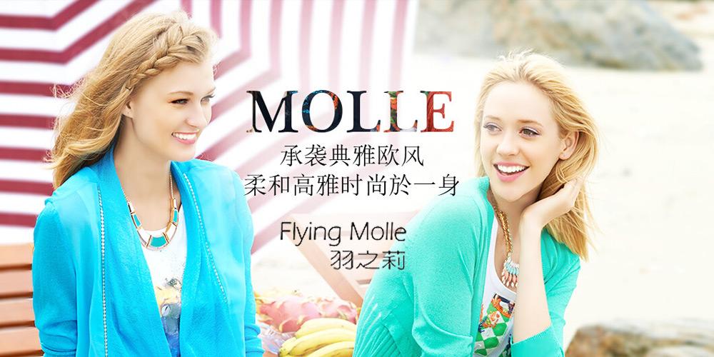 羽之莉Flying Molle