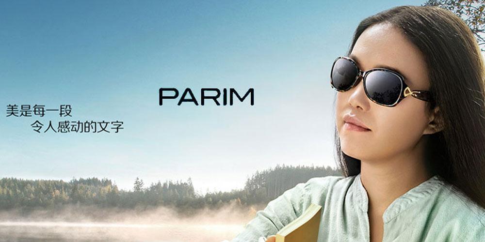 派丽蒙 Parim