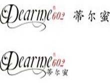 蒂尔蜜dearme602