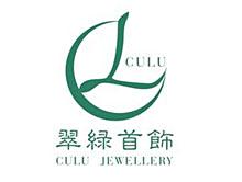翠绿珠宝首饰品牌