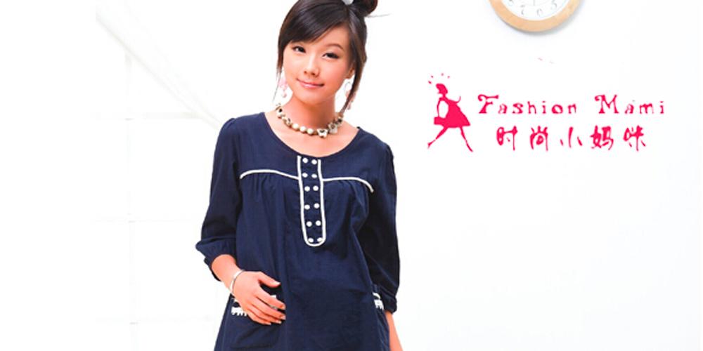 时尚小妈咪 fashion mami