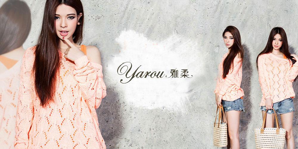 雅柔YAROU