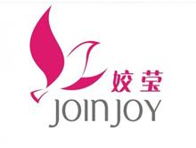 Joinjoy内衣品牌