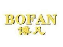 博凡BOFAN