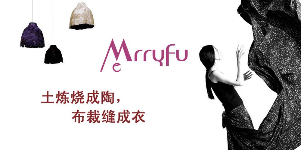 美仑美奂merryfun
