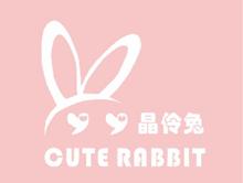 晶伶兔童装品牌